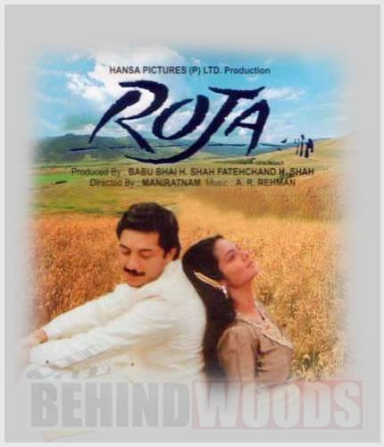Roja movie songs lyrics