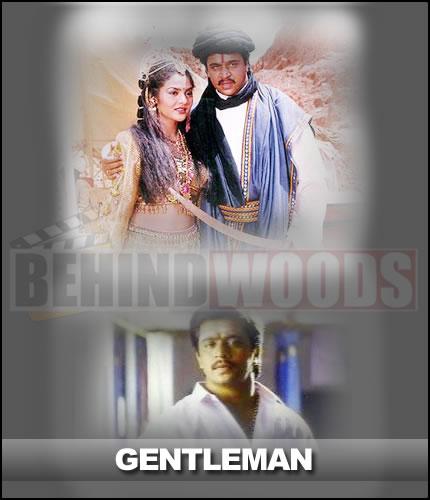 Citizen tamil movie trailer / Obsidian mirror plot