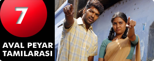 Download Aval Peyar Thamizharasi 2009 Tamil movie mp3 songs