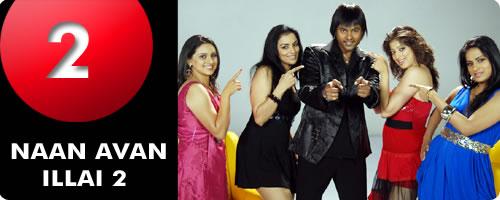 Naan Avan Illai 2 - Behindwoods.com - Tamil Top Ten Movies ... Naan Avan Illai 2