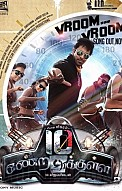 10 Endrathukulla Movie Preview