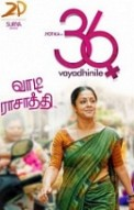 36 Vayadhinile Movie Preview