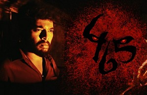 465 (Naalu Aaru Anju) Official Trailer