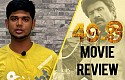 49-O Movie Review