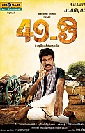49 o Movie Release Expectation