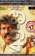 49 O Movie Review