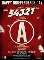 54321 (aka) 54321 Movie