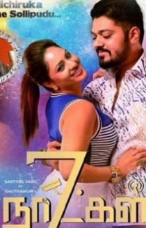 7 Naatkal Music Review