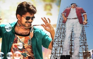 A New record for Vijay in Tamil Nadu | Bairavaa