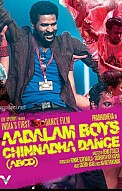 Aadalam Boys Chinnatha Dance Movie Review