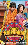 Aaha Kalyanam Movie Preview