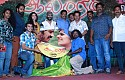 Aalamaram Audio Launch