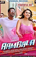 Aambala Movie Preview