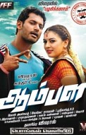 aambala Songs Review