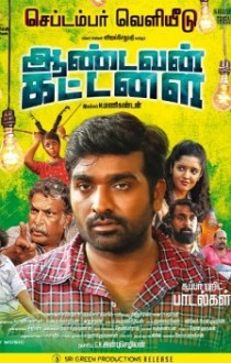 Aandavan Kattalai Movie Preview