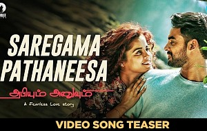 Saregama Pathaneesa -Video Song Teaser