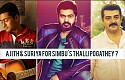 AJITH & SURIYA for SIMBU's Thalli Pogathey ?