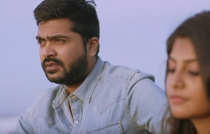 Avalum Naanum Video Song - AYM