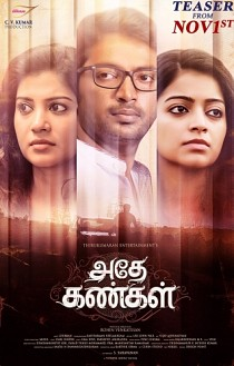 Adhe Kangal Movie Review