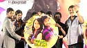 Adhu Vera Idhu Vera Audio Launch