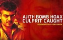 Ajith bomb hoax - culprit caught