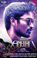 anegan Movie Release Expectation