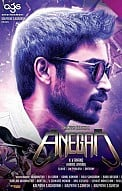 Anegan Movie Preview