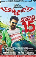 Anjaan Movie Preview