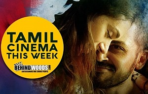 Another OK Kanmani from Mani Ratnam | Tamil Cinema This Week