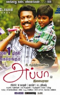Appa Movie Review