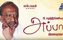 J Mahendran talks about his Appa