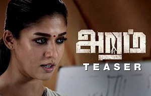 Aramm Official Teaser