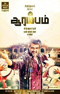 Arrambam Movie Review