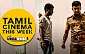 What is Atlee's next after THERI ? | TAMIL CINEMA THIS WEEK