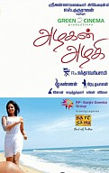Azhagan Azhagi Movie Review