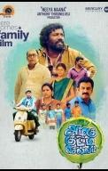Azhagu Kutti Chellam - IMDb