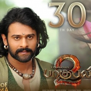 Baahubali 2 Tamil movie photos