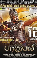 Baahubali Movie Preview