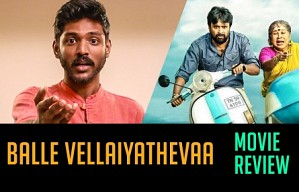 Balle Vellaiya Thevaa Review