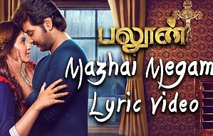 Mazhai Megam (Official Lyric Video)