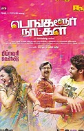 Bangalore Naatkal Music Review