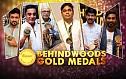 Behindwoods Gold Medals 2013 Trailer