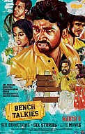 Bench Talkies The First Bench Movie Review
