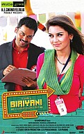 Biriyani Movie Review