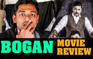 Bogan Review