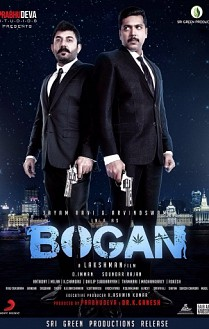 Bogan Movie Review
