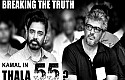 BREAKING THE TRUTH - KAMAL IN THALA 55 ? - BW VIDEO BOOK