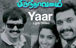 Yaar - Lyric Video
