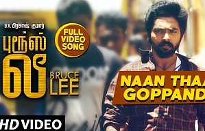 Naan Thaan Goppan Da Full Song