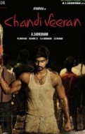chandi veeran Songs Review